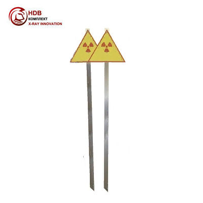 Знак «Радиационная опасность»