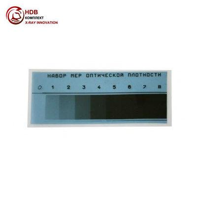 Набор мер для оценки оптической плотности снимка (ЛОП)